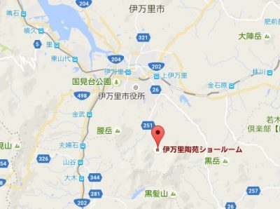 伊万里片岡鶴太郎工芸館