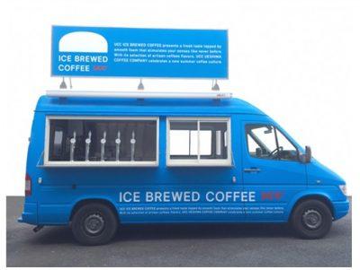 アイスブリュードコーヒーサーバーカー