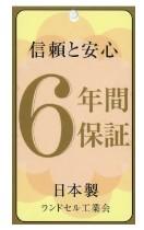 日本ランドセル工業会