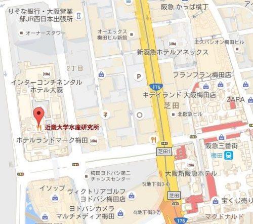 近大水産研究所大阪