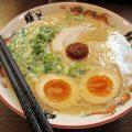 大山烈が「マツコの知らない世界」で坦々麺を!店舗の場所と経歴は?