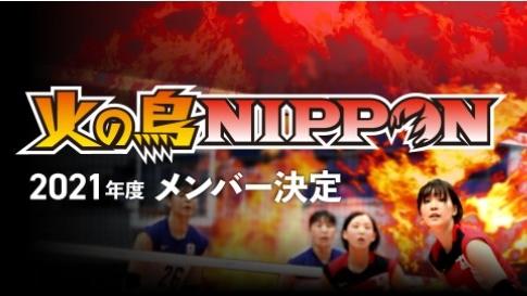 東京オリンピック女子バレーボール