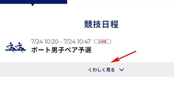 gorin.jp使い方